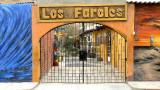 Los Faroles Surf Hotel