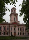 Academia Petrina in Jelgava
