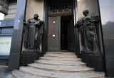 Gallery of Modern Art,entrance