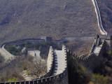 2091-GreatWall.JPG