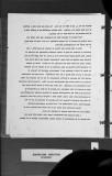 Microfilm_Testing