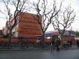 Fudan university in Shanghai