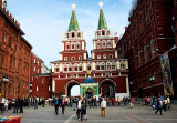 Gates to Red Square 7716.jpg