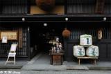 Sanmachi Suji