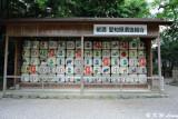Sake barrel offerings at Atsuta Jingu