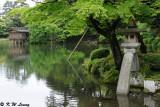 Kotojitoro Lantern & Uchihashitei