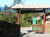 The entrance to Vida Sol e Mar promised a nice view of the ocean