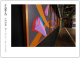 Grande Arche exhibition 3