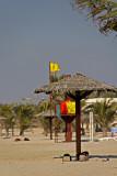 Mamzar Park - Dubai 2