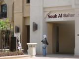 Souq Al Bahar