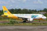 Cebu Pacific reverse thrust