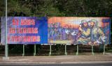 20100205_Cuba_0314.jpg