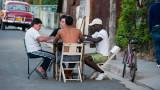 20100207_Cuba_0620.jpg