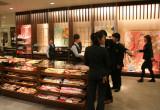 Kimono department