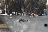 Luxor_10_065.jpg