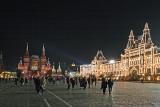 Moscou, la place rouge de nuit, le magasin Goum et le musée d'histoire