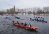 Armada en eau libre