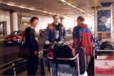 Beijing Arnold Airport