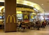 Bangkok McDonalds - Paragon Center