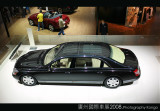 Guangzhou Automobile Exhibition