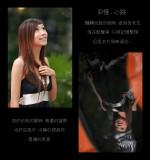 Huiyi043.jpg