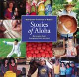 StoriesOfAloha.jpg