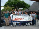 AQExplorers Field Trip to the Big Island