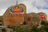 Mani Stones at Drepung Monastery