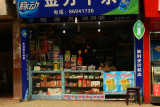 Shop in Chengdu