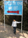 Way Out National Zoo, New Delhi