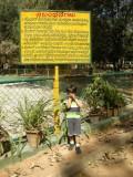 Kubba Park, Bangalore