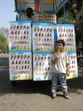 India Gate Children's Park, New Delhi