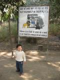 National Zoo, New Delhi