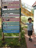 Kids' Park, Kochi, Kerala