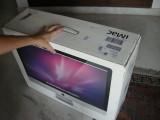 My iMac -- at last!
