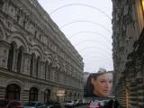 Billboard behind GUM, Moscow (2007)