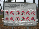 Prohibitions, St. Petersburg (2007)