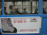 Before and After?, St. Petersburg (2007)