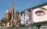 St. Basil's Catherdral and billboard, Moscow (2007)