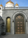Street-level entrance to Cathedral of Christ the Savior