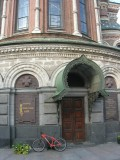 Bicycle vs. Church of the Spilled Blood