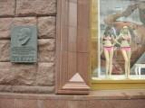 Commemorative plaque vs Tverskaya store front