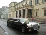 Limo vs. St. Petersburg building