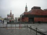 Lenin's Tomb metal detectors