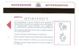 Ticket to enter St. Petersburg subway