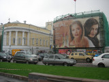 Aishwarya Rai on a billboard