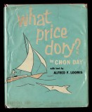 What Price Dory (1955) (inscribed with original drawing)