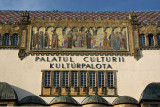 Târgu Mureş (Marosvásárhely) - Palace of Culture