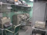 Old Teletype