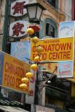 Kuala Lumpur Chinatown District